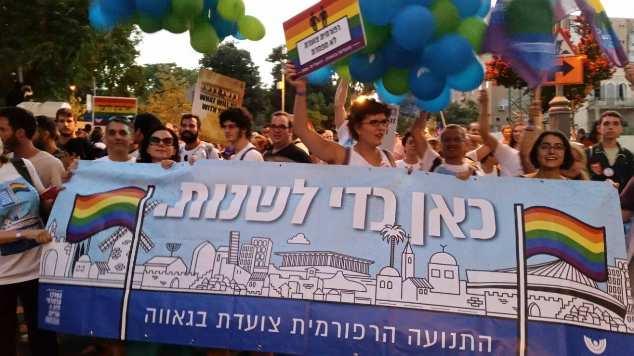 Israeli Reform Jews march in the Jerusalem pride parade