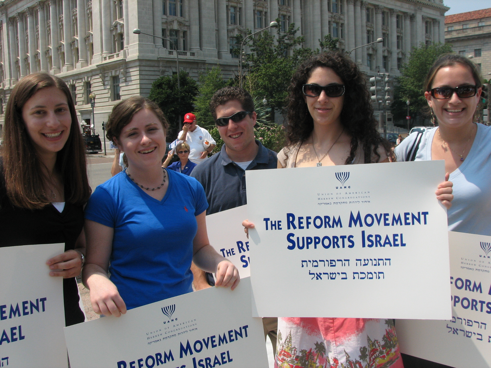 Reform Jews rally in support of Israel