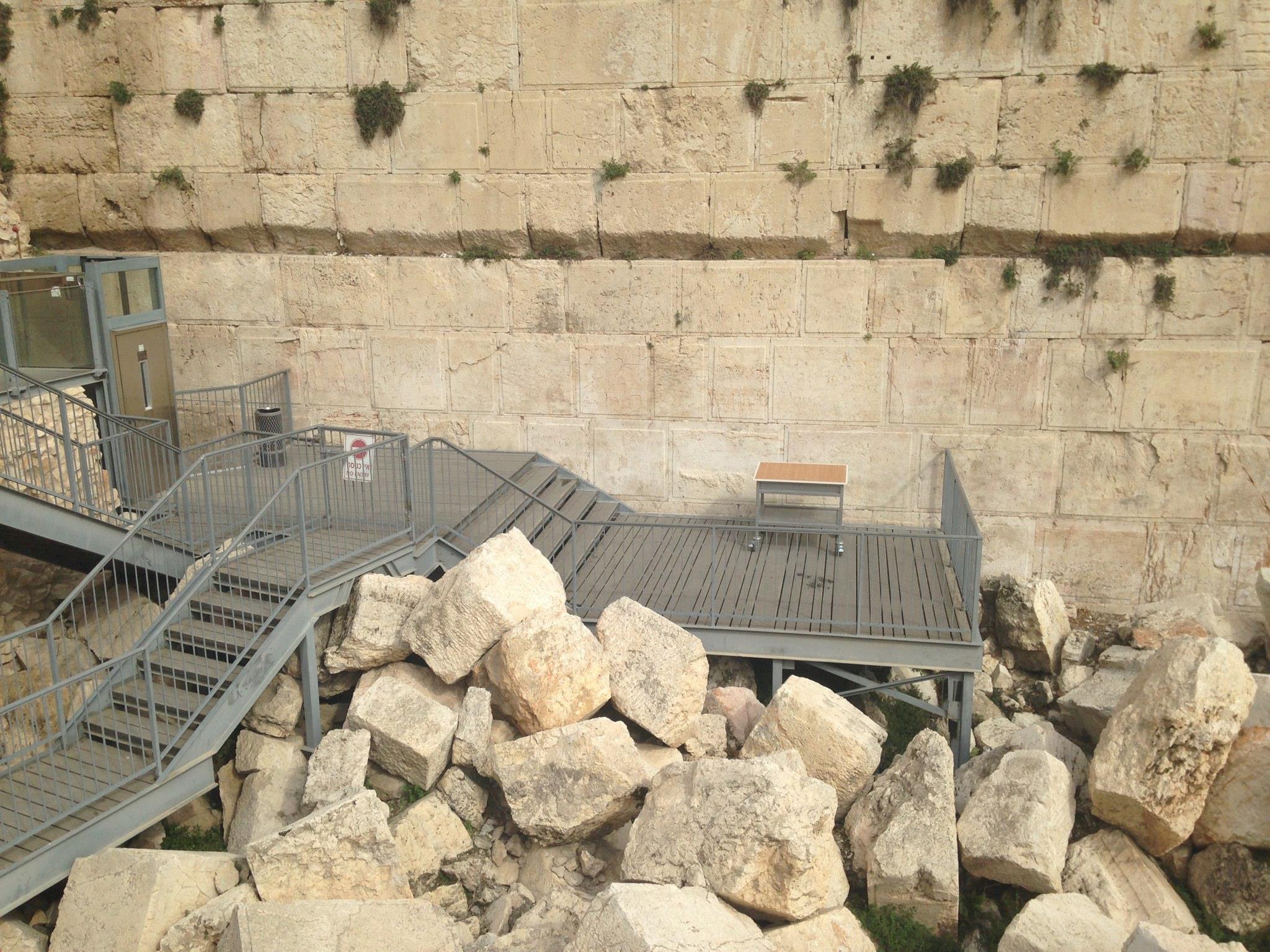 The Western Wall's Egalitarian Prayer Plaza