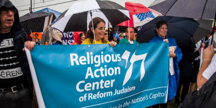 Religious Action Center banner outside Homestead Detention Center in Florida