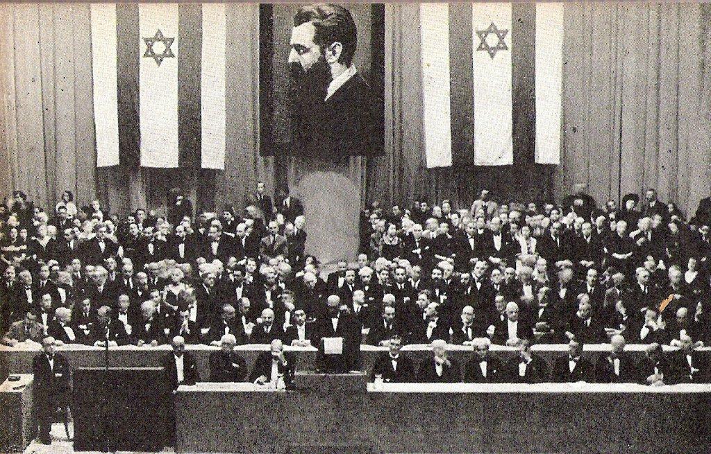 The 21st Zionist Congress in Geneva, 1939