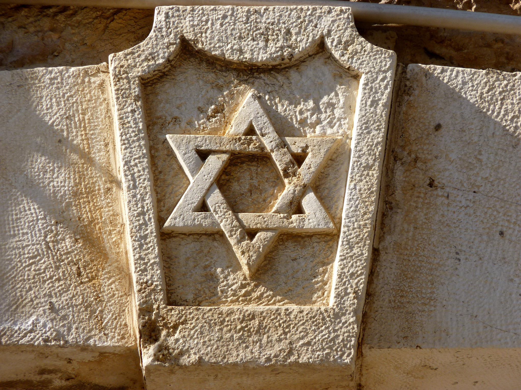 The Star of David Set in Stone