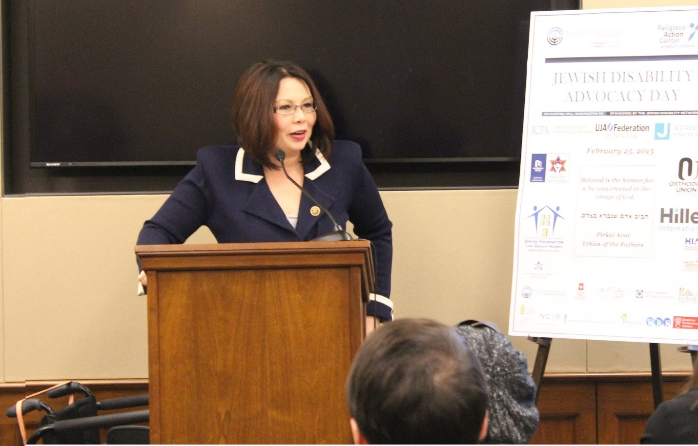 Rep. Tammy Duckworth (IL-8) speaking at Jewish Disability Advocacy Day 2015