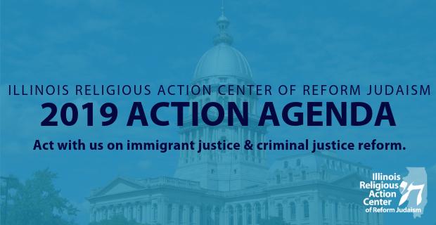 Illinois Religious Action Center of Reform Judaism (RAC-IL